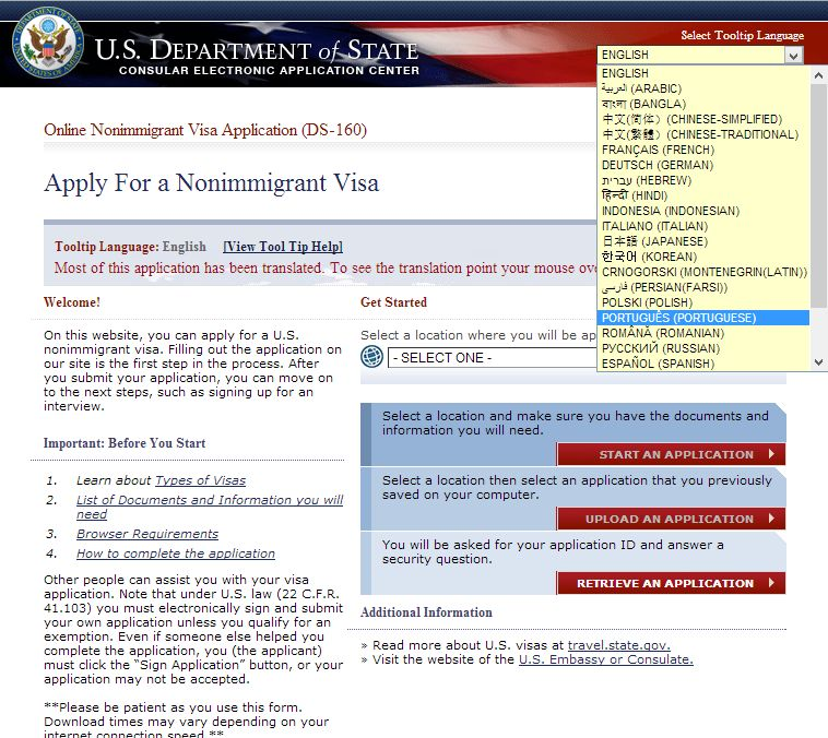 Página Inicial do Formulário DS-160