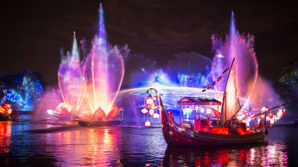 Rivers of Light - Em Teste